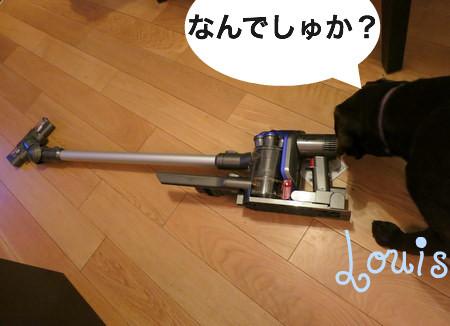 online-shopping05.JPG